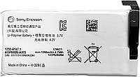Аккумулятор для Sony Xperia Go ST27i оригинальный, батарея AGPB009-A003, 1255-9147