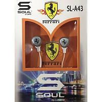 Наушники Soul Ferrari SL-A43.Наушники феррари лапша белые