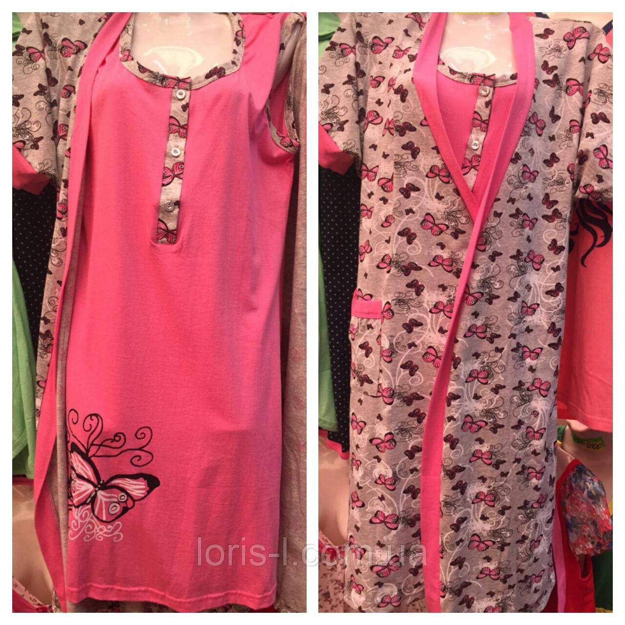 6b0a16cdbab7 Халат и ночная рубашка - Интернет-магазин одежды для Всей семьи