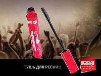 Тушь для ресниц Perfect Color PUSH UP effect Код: RBA /03-14