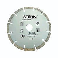 Алмазный диск  Stern 150 сегмент