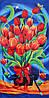 Полотенце пляжное с тюльпанами (V1061/25) | 6 шт.