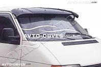 Козырек ветрового стекла солнцезащитный для VolksWagen T4 (установка на кронштейны)