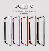 "Металлический бампер для iPhone 6/6s (4.7"") Nillkin Gothic Series"