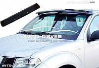Солнцезащитный козырек для Nissan Parthfinder 2005-2014 (установка на кронштейны)