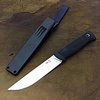 Нож Кизляр Руз (39833)