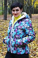 Куртка женская зимняя, арт. 311/1, фото 1