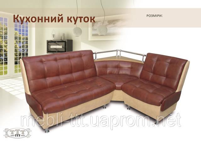 Кухонний Куток Вікторія м`який - Интернет-магазин Мебельной Фабрики тТт в  Ивано- 2ebaae5bf6304
