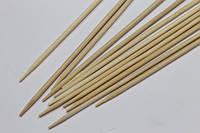 Палочки шашлычные (25 см; 0.3см) Упаковка
