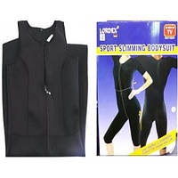 Костюм для похудения, фитнеса Sport Slimming Bodysuit