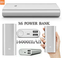 Запасной аккумулятор, портативная зарядка Xiaomi Power Bank 16000mAh (Павер Банк Ксиоми16000мАч), фото 1