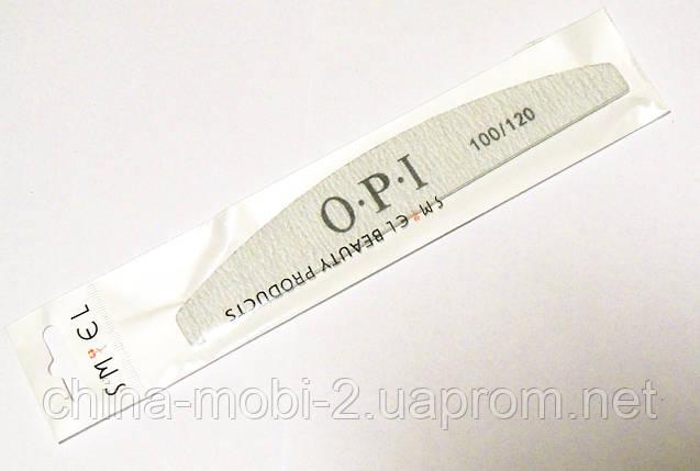 Пилка для ногтей Smiel OPI 100/120, фото 2