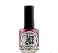 Краска для стемпинга с зеркальным эффектом EL Corazon - Kaleidoscope № st-310 Raspberry wine/красно-розовый