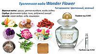 Туалетная вода для женщин WONDER FLOWER