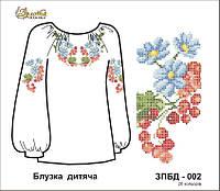 Блузка детская (заготовка для вышивания)