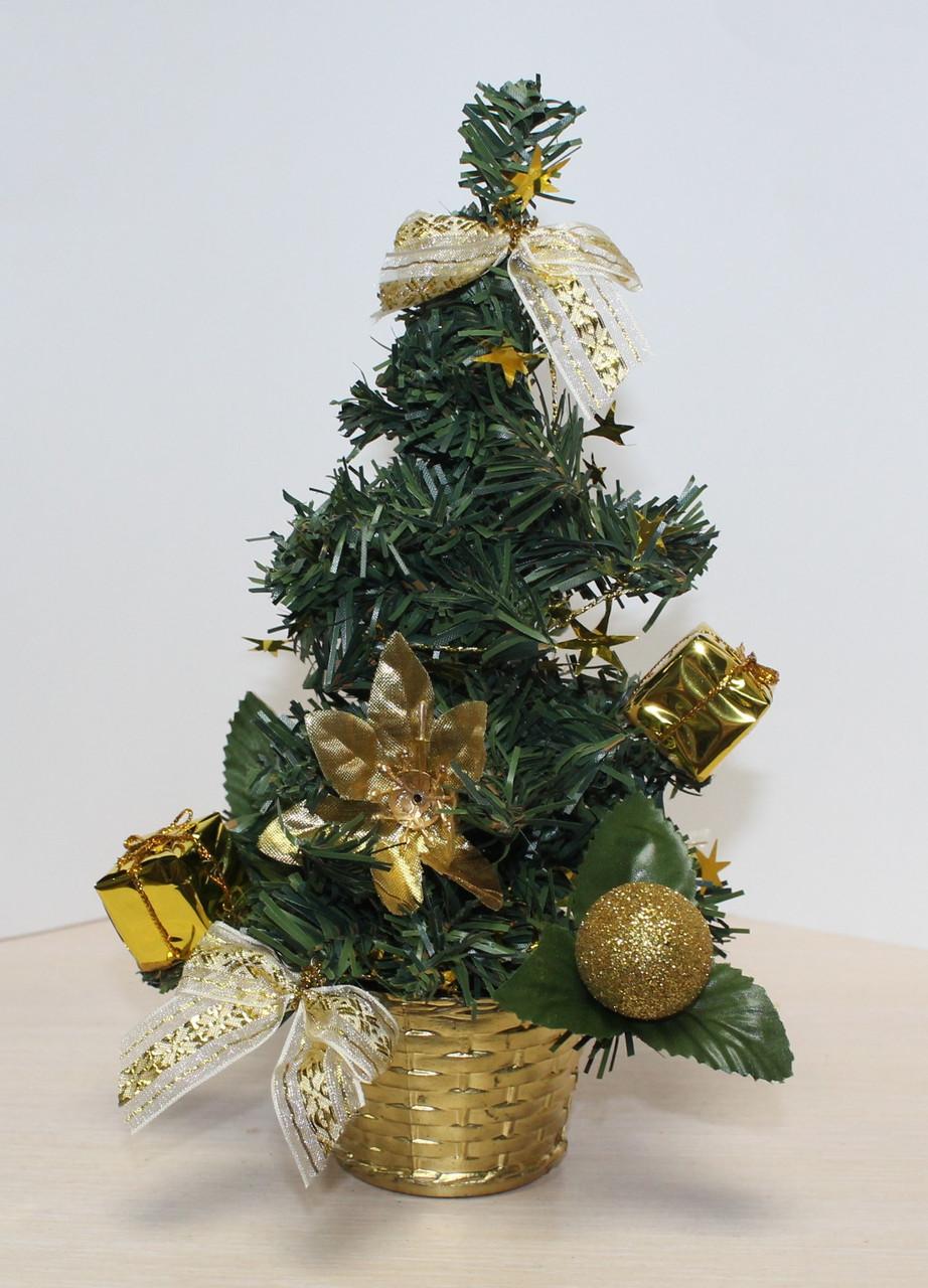 Новогодняя искусственная елочка, высотой 25 см. Золотистые украшения. В НАЛИЧИИ 1 ШТ