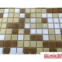 Облицовочная мозаика для стен бежевая Vivacer GLmix30