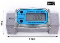 Электронный счетчик расходомер топлива Ду 40