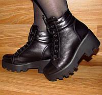 Женские кожаные зимние ботинки на толстой подошве (кожа)