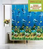 Вінілова шторка для ванної кімнати Shower curtain, розмір 180х180 див., фото 5