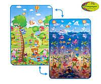 "Детский двухсторонний коврик""Сафари-пикник и Мир океана""120х180см Limpopo (LP001-120)"