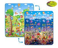 "Детский двухсторонний коврик""Сафари-пикник и Мир океана""150х180см Limpopo (LP001-150)"