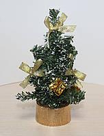 Новогодняя искусственная елочка, высотой 17 см. Золотистые украшения