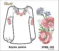 Заготовка блузки детской для вышивки