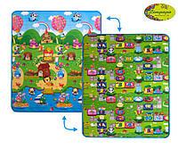 """Детский двухсторонний коврик """"Солнечный день и Цветные циферки""""150х180см Limpopo (LP003-150)"""