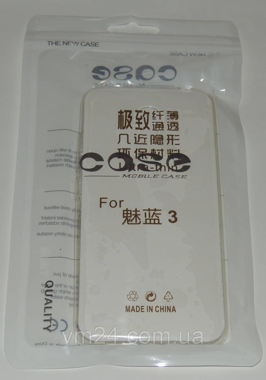 Чехол бампер силиконовый для Meizu M3\3S УЛЬТРАТОНКИЙ