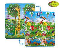 """Детский двухсторонний коврик """"Большая жирафа и Парк развлечений""""150х180см Limpopo (LP004-150)"""