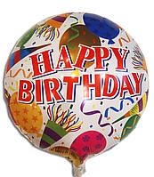 Воздушный шарик из фольги Happy Birthday  диаметр 45 см.