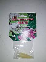 Паста для орхідей ОРА АГРО-ЕКО, фото 1