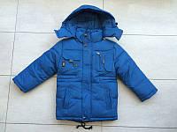 Зимняя курточка для мальчиков