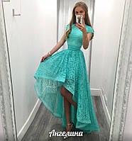 Шикарное пышное платье со шлейфом 8704