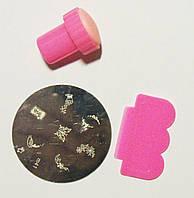 Набор для стемпинга - Stamping Nail Art, фото 1
