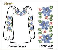 Детская блузка (заготовка под вышивание бисером)