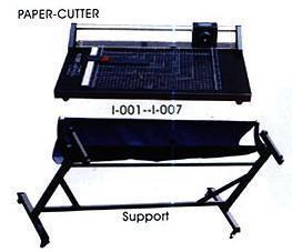 Резак I-007, Paper Trimmer 2000 mm