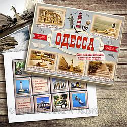 """Шоколадный набор """"Одесса"""" 60 г."""