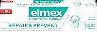 Зубная паста Elmex Sensitive Professional Repair&Prevent