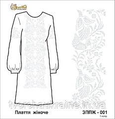 Женское платье (заготовка для вышивания) ЗППЖ-001