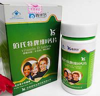 Таблетки витамин D (60штх2г)