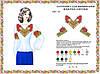 """Схема для женской вышиванки """"Цветочный ромб"""", фото 3"""