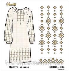 Заготовка для вышивки бисером Женское платье ЗППЖ-003
