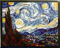 "Картина по номерам ""Звёздная ночь"", худ. Ван Гог, 40х50см. (MG124, КН124), фото 1"