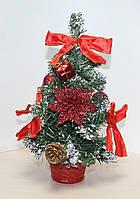Новогодняя искусственная елочка, высотой 30 см. Красные украшения. В НАЛИЧИИ 1 ШТ