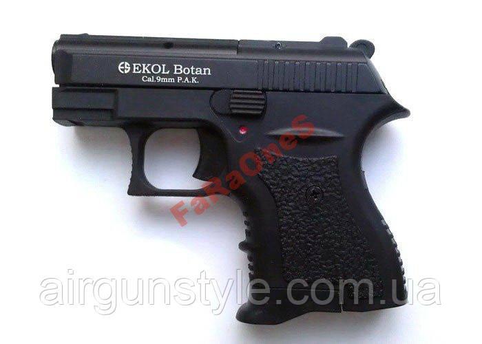 Пістолет стартовий Ekol Ботан (Black) 9мм