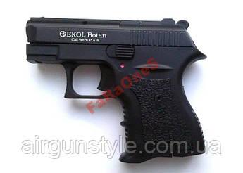 Пистолет стартовый Ekol Botan (Black) 9мм