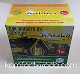 Биопрепарат для выгребных ям KALIUS, 1 кг, фото 2