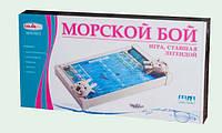 Морской Бой. Настольная игра. M 0589